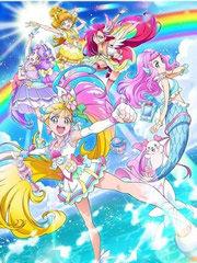 Star☆ Twinkle 光之美少女 スター☆トゥインクルプリキュア -微爱次元社-次元动漫网